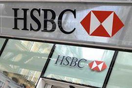 Крупный английский банк уходит из Украины