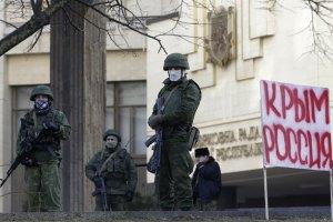 СНБО: 4000 российских военных в Крыму выдвинулись к границе с Херсонской областью