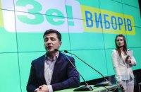 Первой задачей на посту президента Зеленский назвал возврат военнопленных