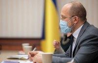 Трудові мігранти в Україні зможуть отримати до 150 тис. гривень на власну справу, - Шмигаль