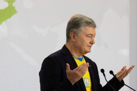 Порошенко на Киевском форуме рассказал, как ездил на саммит ЕС без приглашения