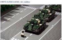 LEGO поздравила россиян с 23 февраля открыткой с китайскими танками