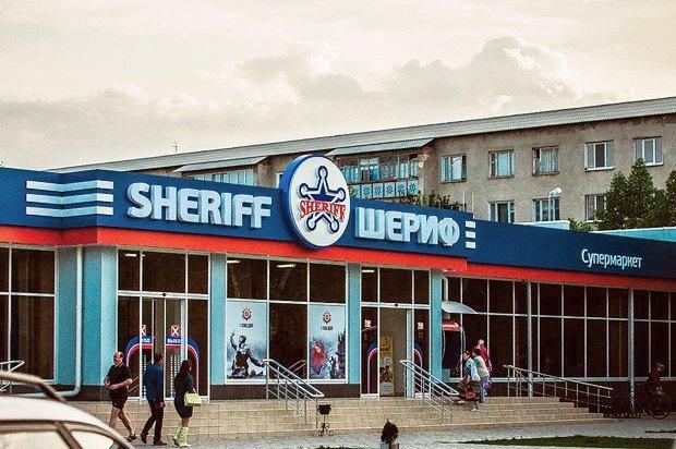 Супермаркет сети Шериф в Каменке, ПМР