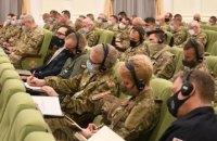 У Києві розпочався оперативно-стратегічний збір з керівництвом ЗСУ