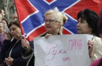 Лубківський: бойовики планують на п'ятницю провокації в Донецьку та Луганську