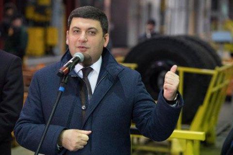 Українським товарам нададуть перевагу при держзакупівлях