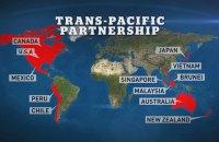 11 стран договорились о Транстихоокеанском партнерстве