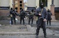 Правоохранители в 2014 году охладили пыл российских сепаратистов в Харькове за 17 минут, - Аваков