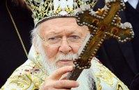 Патріарх Варфоломій привітав Зеленського з перемогою на виборах