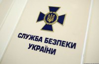 СБУ провела обыски в охранной фирме, связанной с Медведчуком (обновлено)