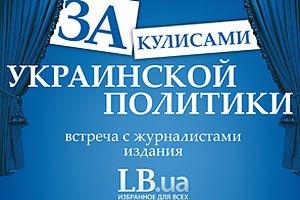 Lb.ua в Одессе и Николаеве - приходите на встречу! (ОБНОВЛЕНО)