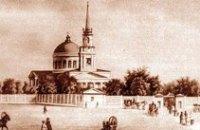 Историки предлагают переименовать главную площадь Днепропетровска