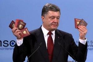 МИД РФ требует доказать, что паспорта российских военных - настоящие