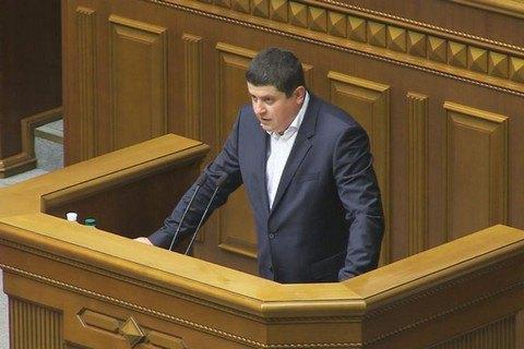 """""""Народний фронт"""" закликав Раду продовжити роботу з Кабміном"""