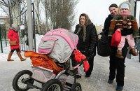 З Авдіївки у Святогірськ прибула перша група евакуйованих дітей