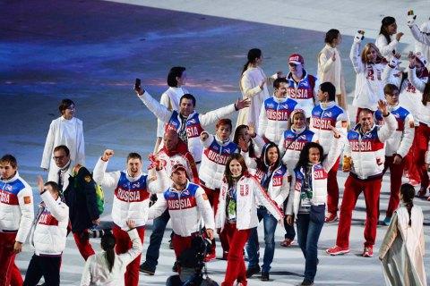 МОК пожизненно дисквалифицировал еще 11 российских спортсменов