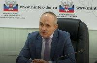 """В """"ДНР"""" задержали """"министра энергетики"""" и его подчиненных"""