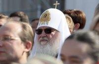 """Суд в Болгарии встал на сторону чиновника, который назвал российского патриарха Кирилла """"агентом КГБ"""""""