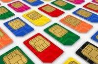 Рада проголосувала за продаж SIM-карток за паспортом