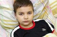 Мальчику-переселенцу из Горловки нужна помощь на лечение рака