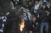 """УЄФА оштрафував """"Динамо"""" і """"Бешикташ"""" за поведінку вболівальників"""