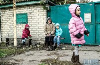 """""""Відородження"""" требует от правительства создать Государственную программу развития украинской семьи"""