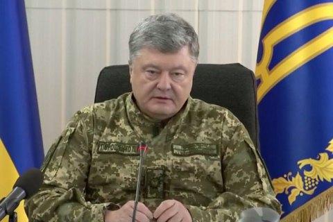 Порошенко впевнений, що Україна з союзниками здолає російську агресію