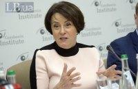 В Україну найближчим часом приїде технічна місія МВФ
