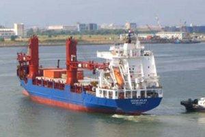 У Венесуелі затримали американське вантажне судно