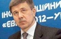 Кабмин гарантирует бесперебойно финансировать подготовку к Евро-2012