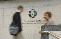 ЄБРР має намір інвестувати у два українські банки