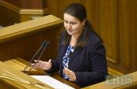 Оксана Маркарова назначена министром финансов Украины