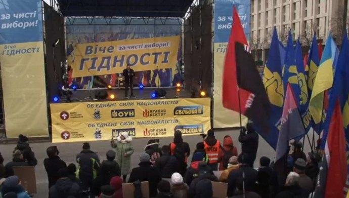 Националистические организации провели митинг против нарушений на выборах