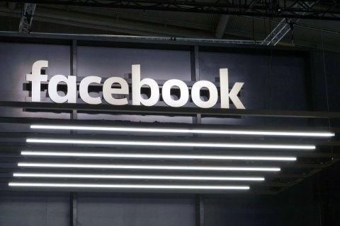 Федеральна торгова комісія США схвалила штраф у $5 млрд для Facebook