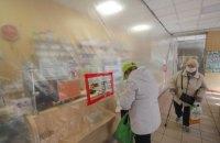 Голова МОЗ Степанов заявив, що ситуація в Україні дозволяє пом'якшити карантин з 11 травня