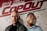 Рецензия на фильм «Пара копов» («Полный копец») / «Cop Out»