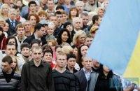 В Киеве завтра готовят Майдан-2