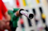 Власти хотят повысить акцизы на бензин до европейского уровня