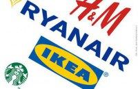 Лёд тронулся. Или что ожидать от прихода IKEA, H&M, Ryanair и других гигантов в Украину