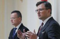 Министр иностранных дел Венгрии встретится с Кулебой на фоне кризиса в отношениях между странами
