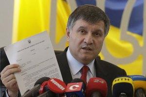 МВД собирается организовать спецподразделения из патриотов в восточных областях