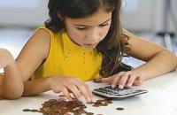 Политики забирают деньги у детей