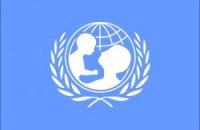ООН приветствует создание в Украине должности детского омбудсмена