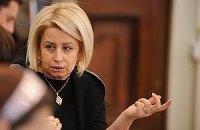 Герман попросила не диктовать Украине, что делать с пропагандой гомосексуализма