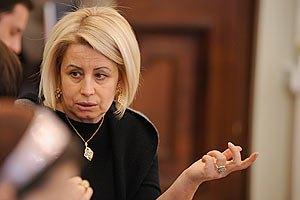 Герман попросила не диктувати Україні, що робити з пропагандою гомосексуалізму