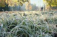 Завтра в Украине ночью до 10° мороза