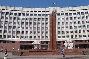В Івано-Франківську люди захопили ОДА (оновлено, додано фото)