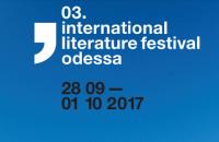 В Одессе пройдет третий международный литературный фестиваль
