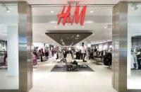 H&M планирует продавать секонд-хенд