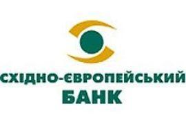 """НБУ ввел временную администрацию в """"Восточно-Европейский банк"""""""